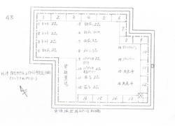 Ccf20070307_00001